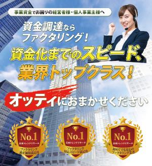 日本ビジネス大賞